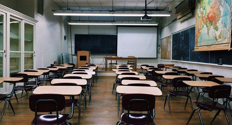Salón de Clases - Educación