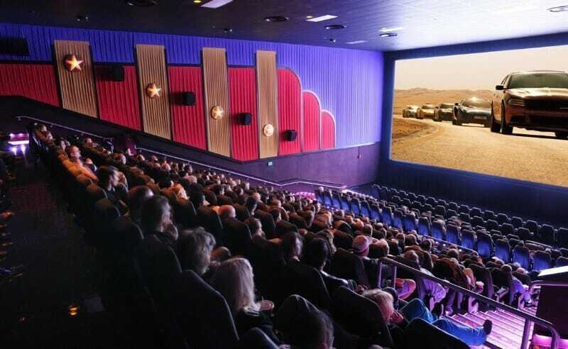 Sala de Cine