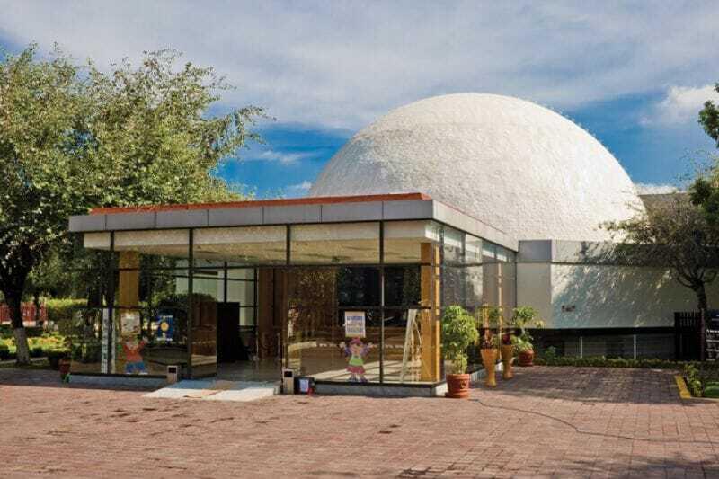 Planetario Luis Enrique Erro